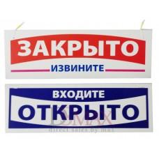Пластиковая информационная табличка ТП 01