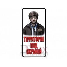 Табличка наклейка СТ 03