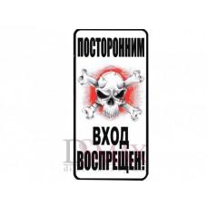 Табличка наклейка СТ 09