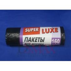 Пакеты SUPER LUXE для мусора SSS 43