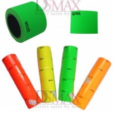 Ценники цветные ЦЕНА в упаковке 5 шт.